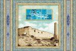 کتاب «مسجد جامع دماوند» در آستانه چاپ قرار گرفت.