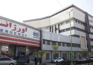 انتقال سند مالکیت بیمارستان الغدیر بومهن به وزارت بهداشت
