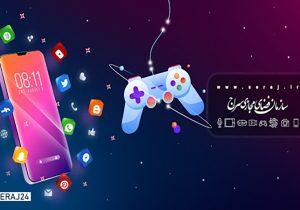 تولید بازیهای آموزشی و کسب درآمد در شتاب ویکند آنلاین کودک