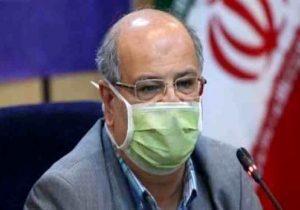 ۶ شهر استان تهران در وضعیت نارنجی قرار گرفتند