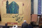 کمک ۱۰۰ میلیاردی مساجد تهران به نیازمندان در ایام کرونا
