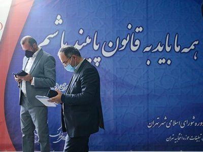 جزئیات داوطلبان نهایی شورای شهر در استان تهران/ ثبت نام ۵۹۱۴ نفر