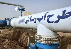 آبرسانی به روستاهای استان تهران تسریع شد/اجرای ۲کیلومتر از خط انتقال ۶.۵ کیلومتری فاضلاب دماوند