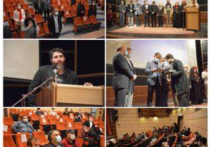 برگزاری اولین همایش علمی هنر با حضور دکتر محمدرضا مصباح برنده سیمرغ بلورین جشنواره فجر