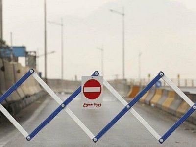 وضعیت نارنجی در شهرستانهای دماوند و فیروزکوه/ فرصت ۷۲ ساعته برای بازگشت از شهرهای کرونایی
