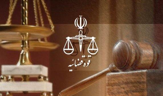 «برهان رضایی» بهعنوان رئیس جدید دادگستری دماوند منصوب شد