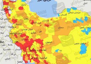 موج چهارم کرونا در تهران آغاز شد/ روزهای سخت کرونایی در راه است