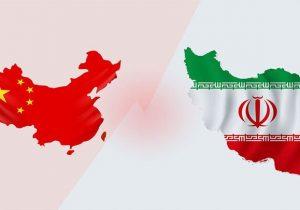 ماجرای توافق ۲۵ ساله ایران و چین؛ چرایی هراسافکنی از آنسوی مرزها
