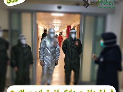 فراخوان جهادگران خادم سلامت جهت خدمت در بخش کروناى بیمارستان سوم شعبان دماوند