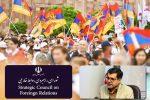 تحولات سیاسی ارمنستان و نقش قدرتهای خارجی در آن