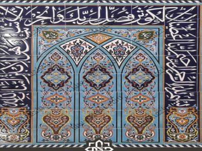 کارگاه بررسی کاشیهای قرآنی در دماوند برگزار میشود