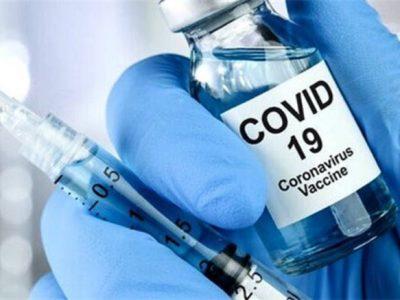 آخرین آمار واردات واکسن کرونا و زمان آغاز واکسیناسیون عمومی در کشور