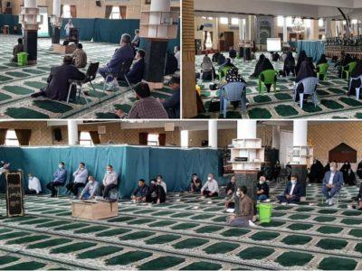 برگزاری اولین نشست مجمع خیریههای شهرستان دماوند با هدف کاهش موازی کاری