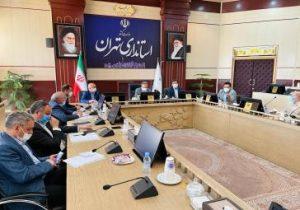رسیدگی به مشکلات ۱۱۰۰ واحد صنفی و صنعتی در استان تهران؛ ۳۲۰۰ میلیارد تومان تسهیلات کرونایی پرداخت شد