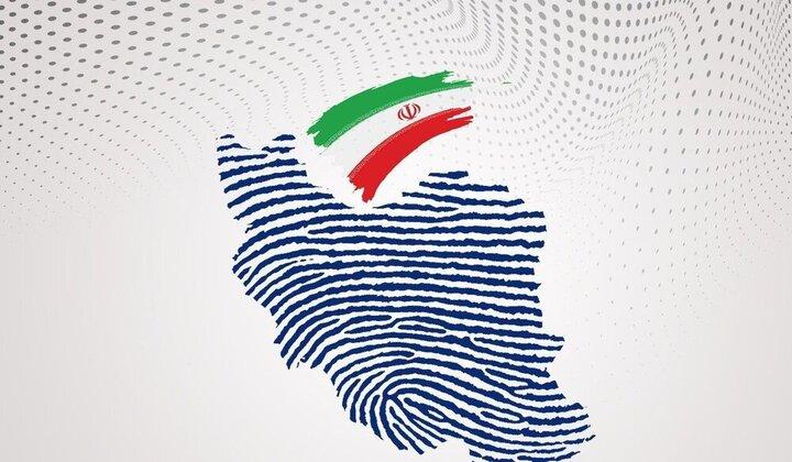 مشارکت حداقلی؛ راهبرد دشمنان نظام اسلامی