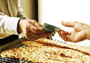 افزایش قیمت نان در استان تهران غیرقانونی است