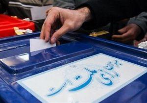 ۷ هزار ۶۰۰ صندوق رأی در استان تهران آماده برگزاری انتخابات است