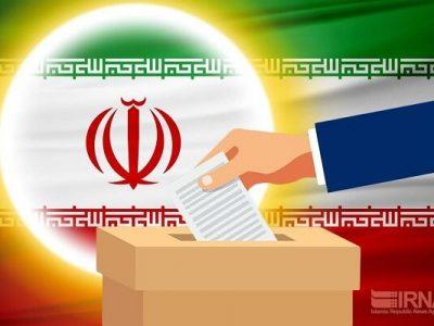 انتخابات ۱۴۰۰ در استان تهران بدون حاشیه امنیتی برگزار شد