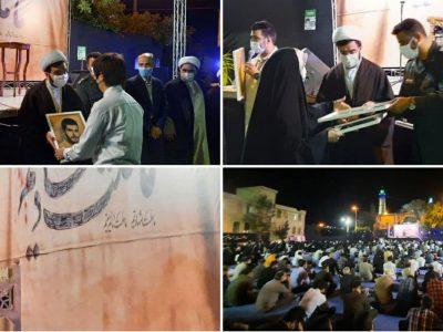 مراسم یادواره شهدای پایگاه بسیج مصطفی خمینی(ره) و گرامیداشت سالگرد تدفین شهدای گمنام مسجد جامع دماوند